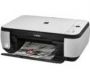 Canon PIXMA MP270 Printer/Scanner/Copier
