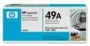 HP LaserJet 1160/1320 Smart Print Cartridge, black (up to 2,500