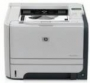 HP LaserJet P2055 + HP LJ 2055 Series 500 Sheet Tray