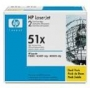 HP LaserJet Q7551X Dual Pack Black Print Cartridges