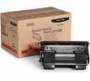 Xerox Phaser� 4500 Hi-Cap Print Cartridge